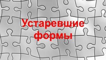 Общая отчетность организаций