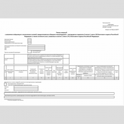 """Форма КНД 1150077 """"Реестр операций с указанием информации о выполнении условий, предусмотренных абзацами четырнадцатым - семнадцатым подпункта 4 пункта 1 статьи 148 Налогового кодекса Российской Федерации, а также стоимости услуг, указанных в пункте 1 ста"""