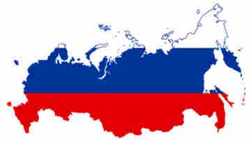 Въезд и пребывание иностранцев в России