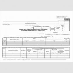 """Унифицированная форма первичной учетной документации № ОС-3 """"Акт о приеме-сдаче отремонтированных, реконструированных, модернизированных объектов основных средств"""""""